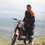 1999 Алтай пер.Шапшал