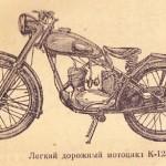 КК-125М