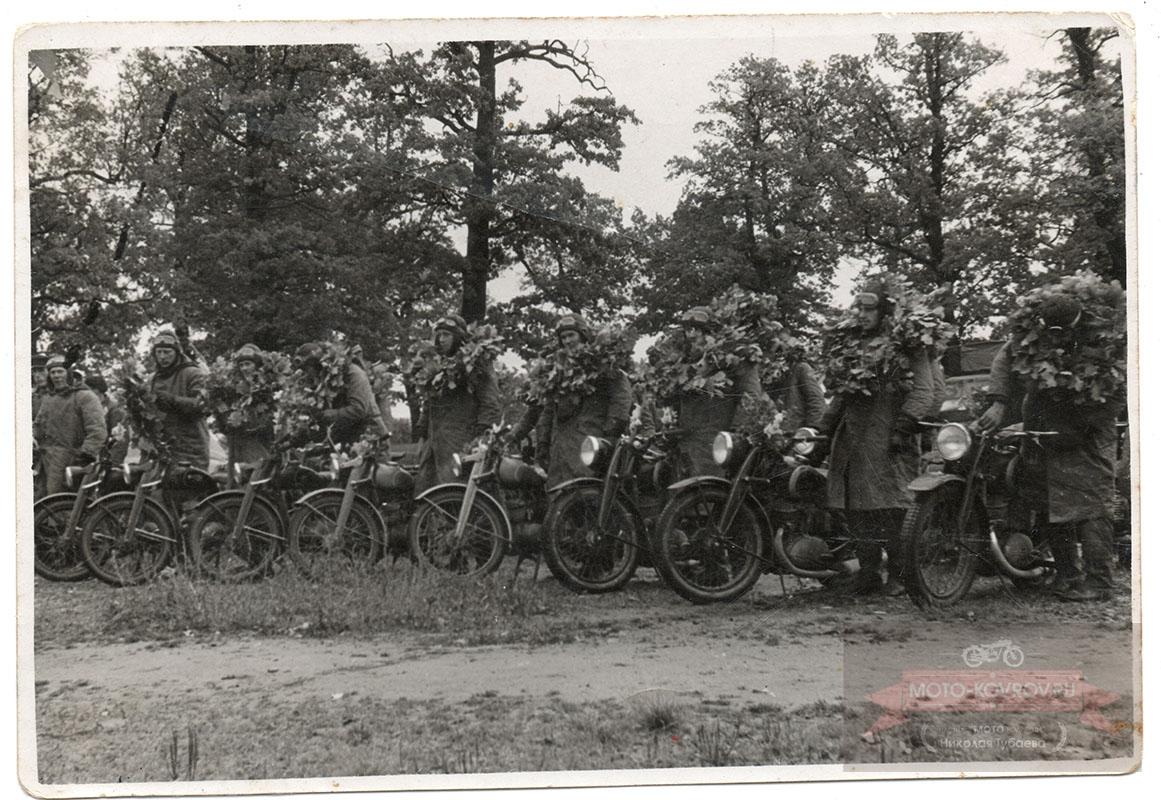 1947 Пробег награждение