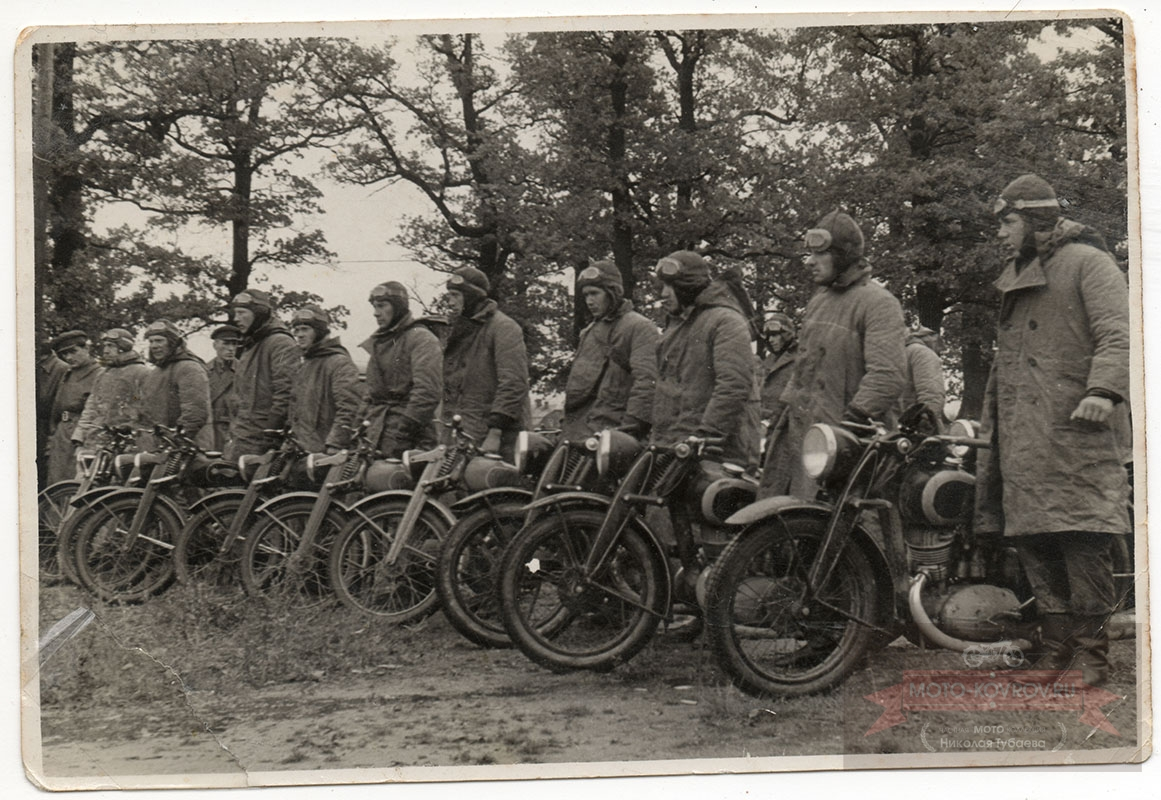 1947 Пробег старт