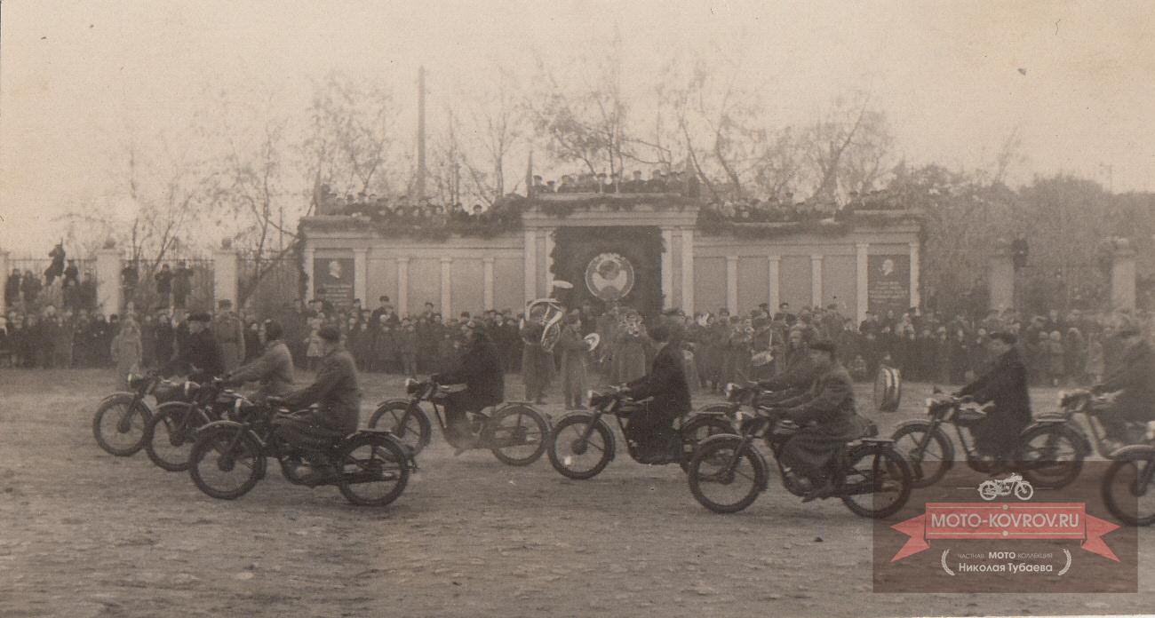 Мотоциклисты на демонстрации на площади Свободы 1947г.