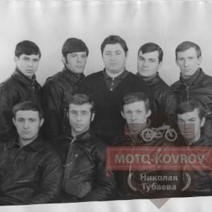 Заводская команда.Тренер Яковлев А.Д.