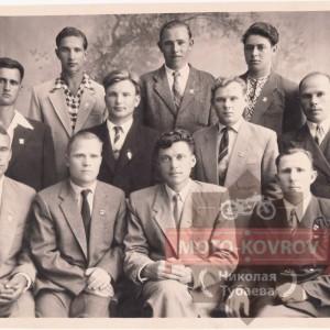 мастера спорта СССР 1960г