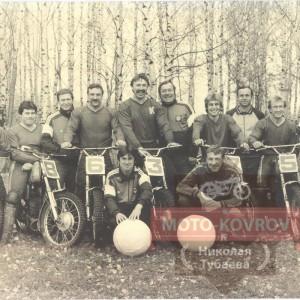 Команда Ковровец