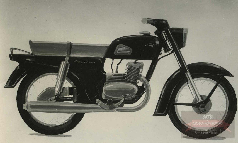 119. Перспект.модель 1963-65гг дорожн.мотоцикл кл.175, Вариант 5