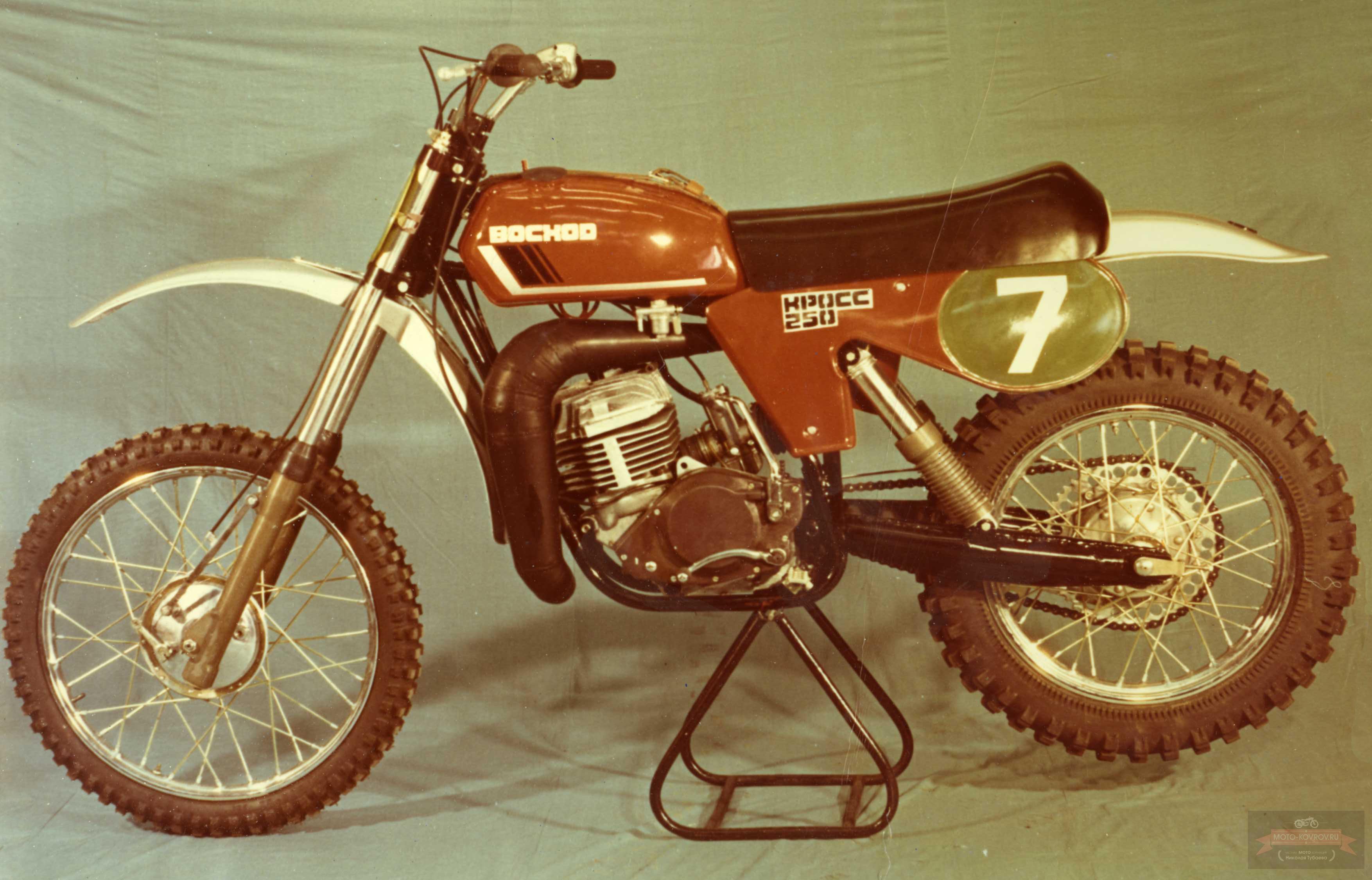 14. Восход-250СКУ-4 спорт.мотоцикл (кроссовый)