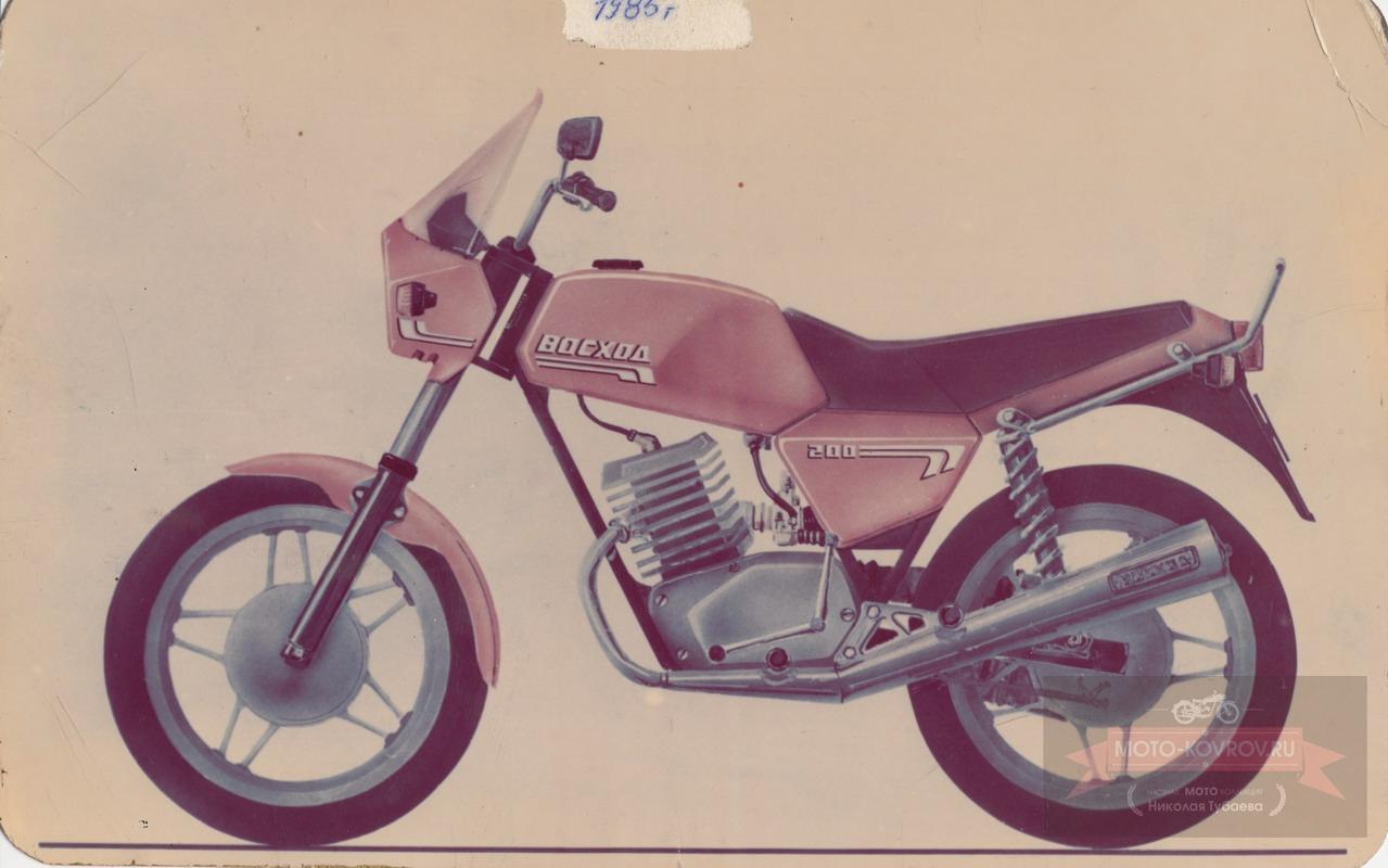 1985год.ю
