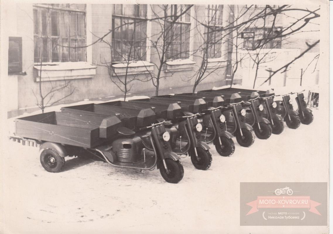 Грузовые мотороллеры Кововец