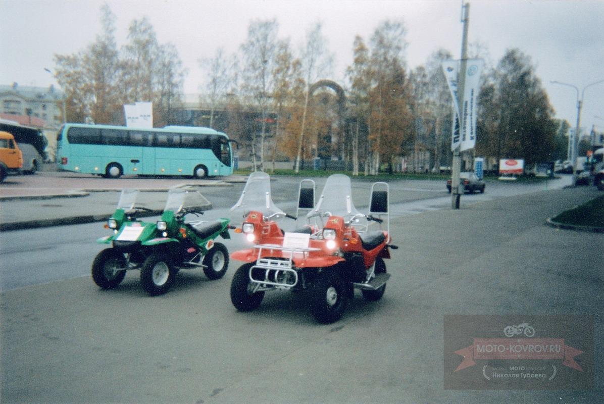 автоцикл Кузнечик.ю