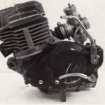 двигатель СКУ-5