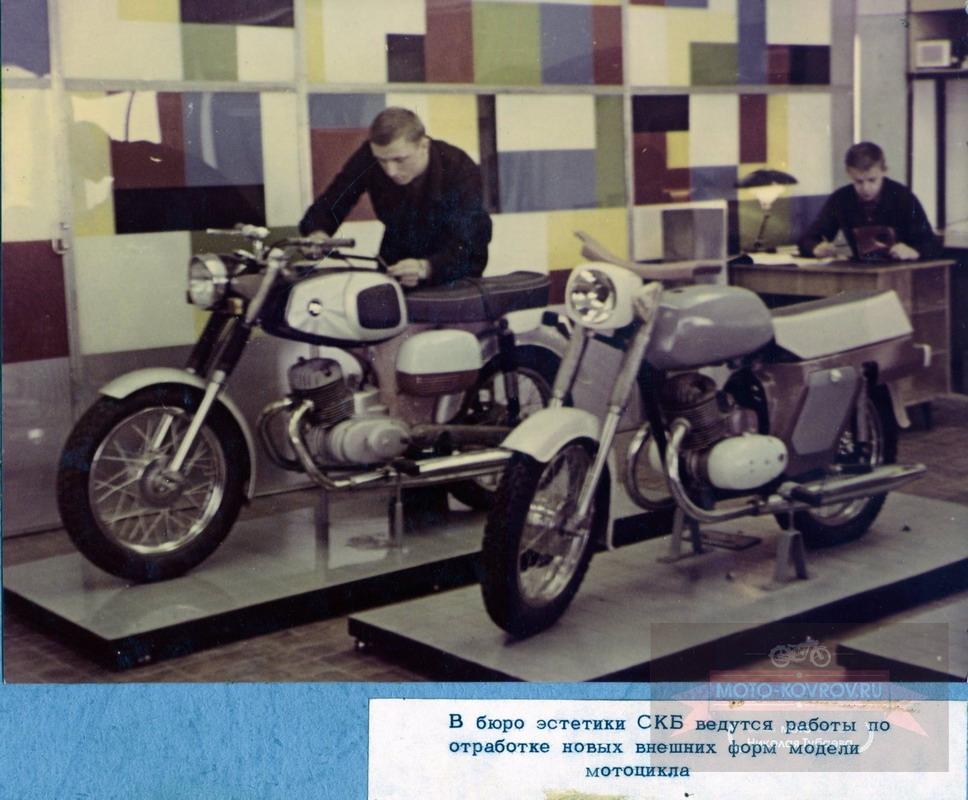 img990 Альбом Ковров-70, ЗиД, Бюро эстетики СКБ