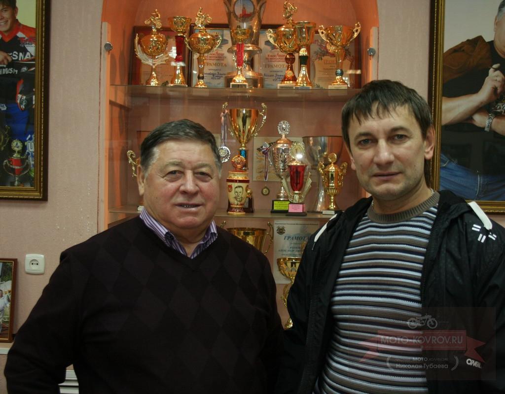 В гостях у Александра Дмитриевича.