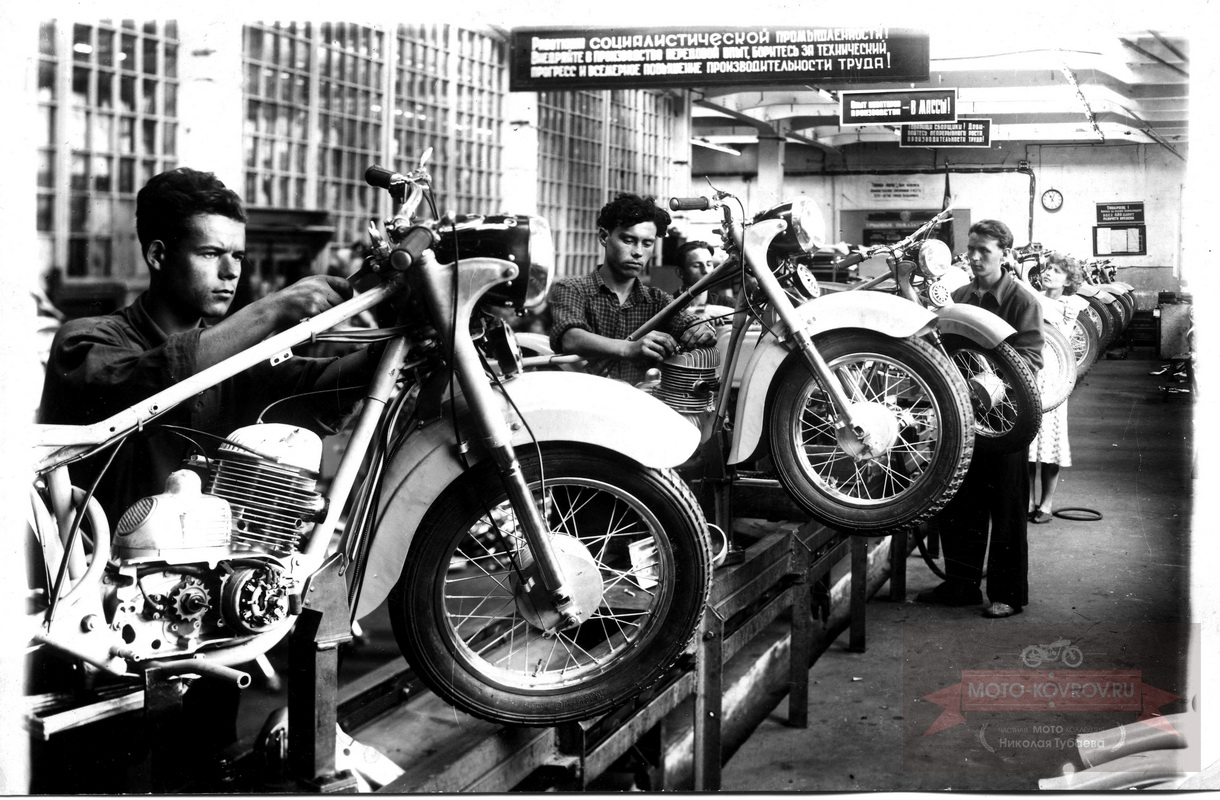 Участок сборки мотоциклов Ковровец-175