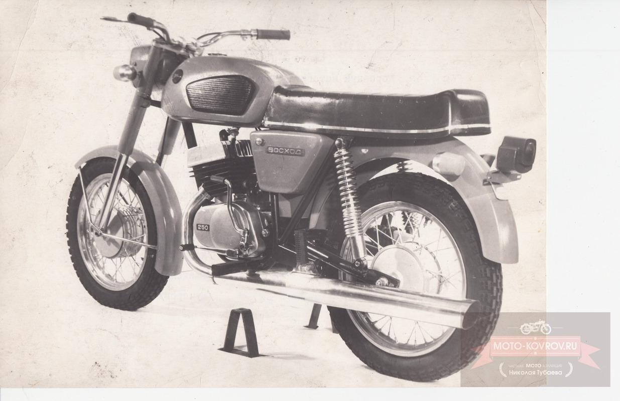 №-1Восход-250.опытный образец 1978г.jю.pg