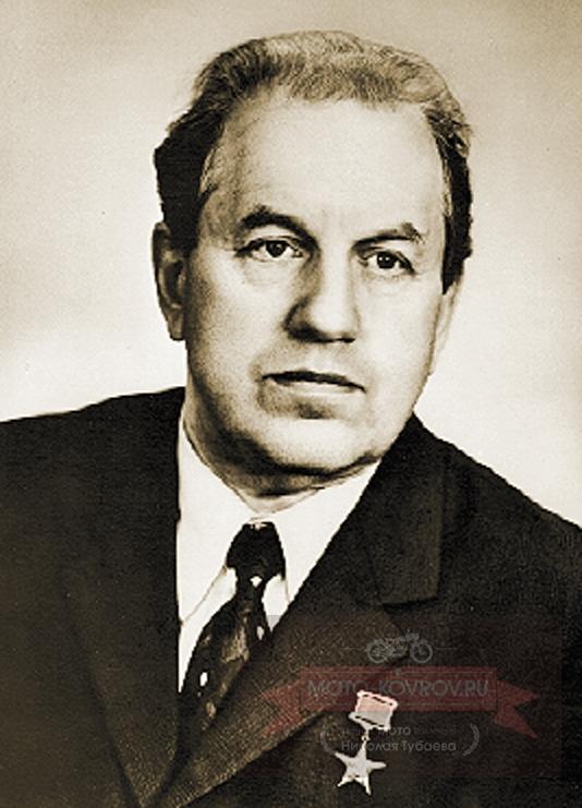 Кочерыгин Н.В.