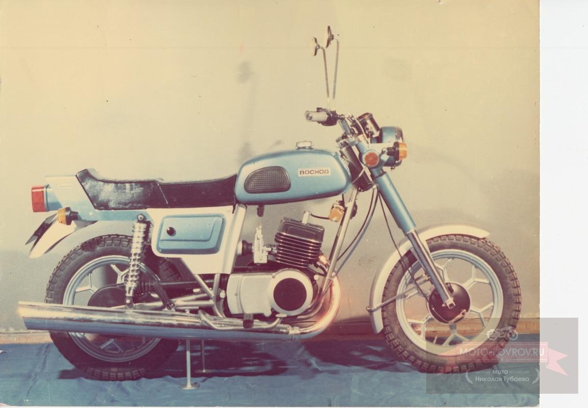 Восход-250 1978г колёса отливались в г Киеве по чертежам ЗиД.ю