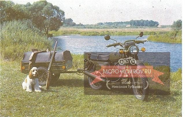 Рекламный снимок