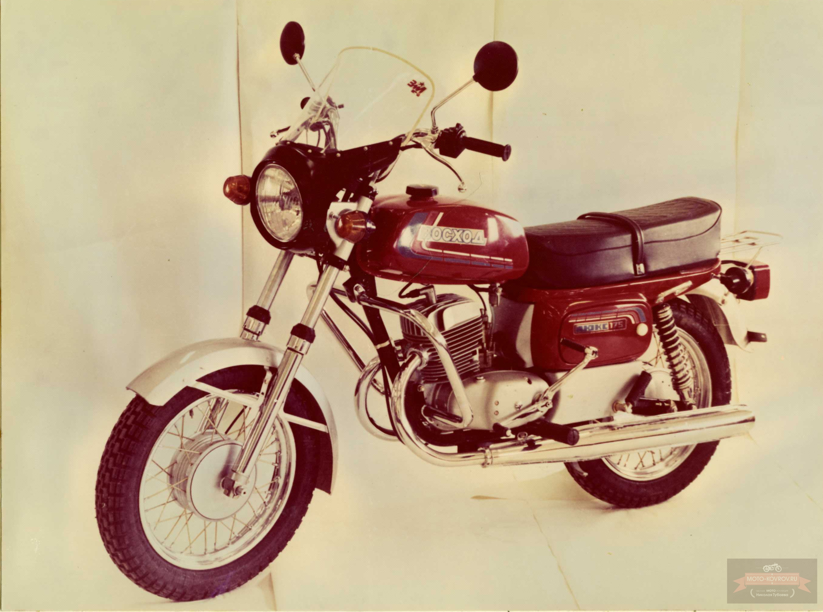 Дорожный мотоцикл Восход-3М Люкс