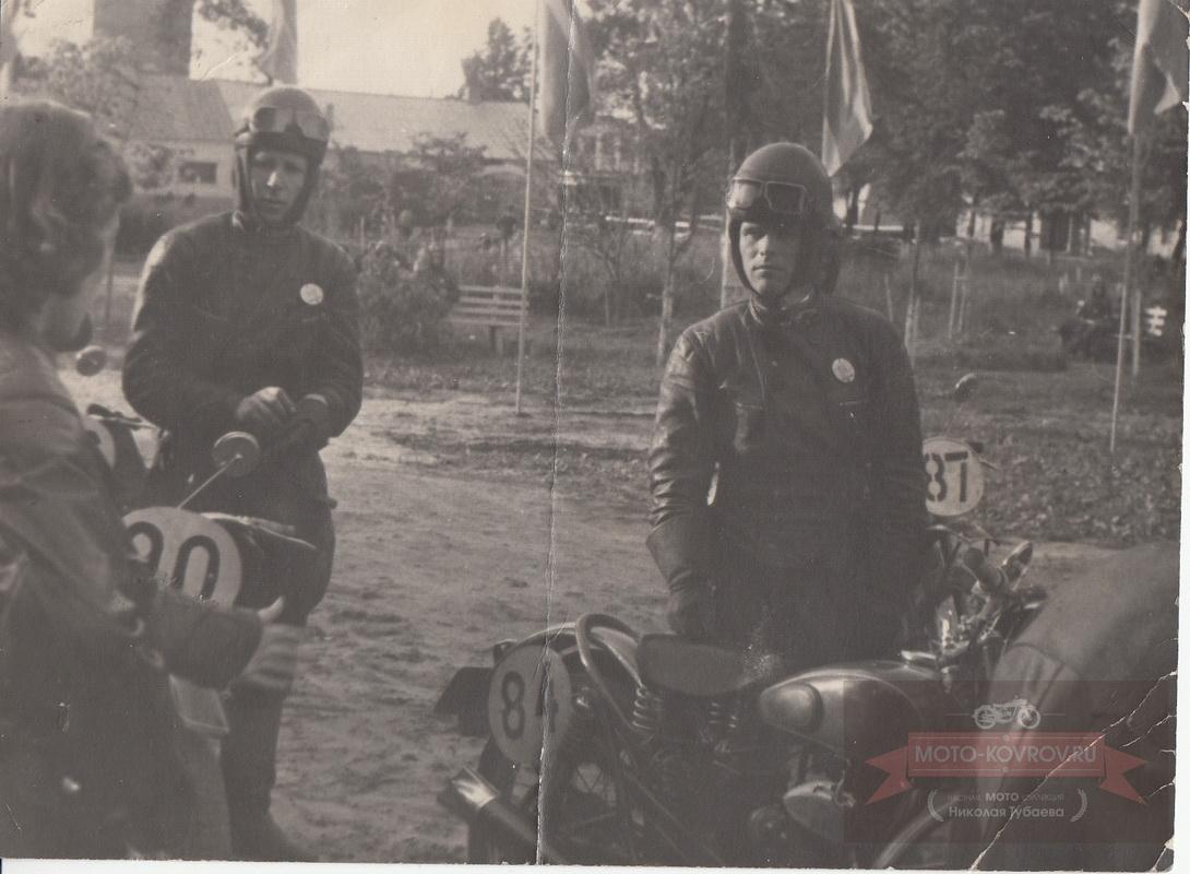 80 Анатолий Краснов. 84 Киреев В.И. 1959г перед стартом. Мотоциклы К-55С1К