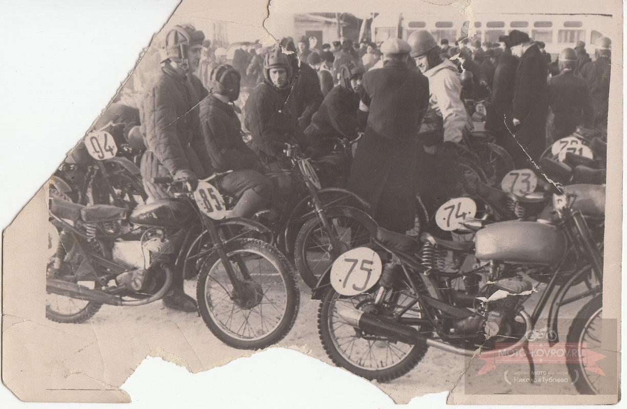 Ковров. 1958г.Мотокрос в городском раёне Салтаниха. К-55С1