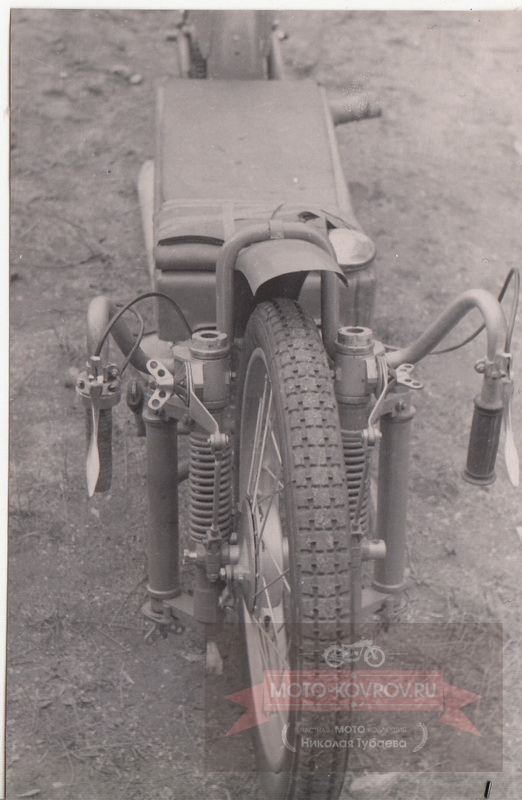 К-125-С3 спереди.