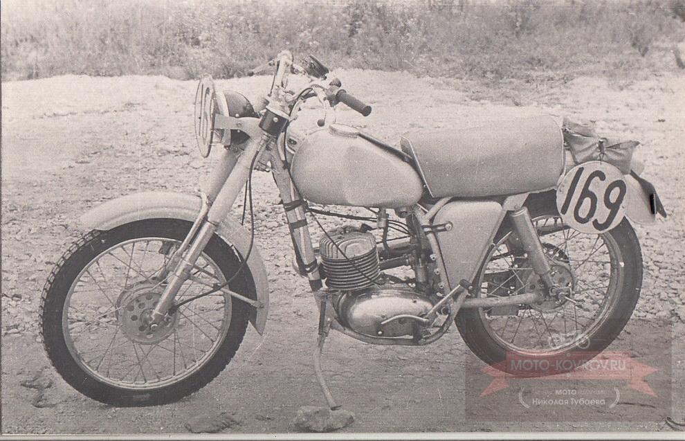 К-175СМ 1962г.
