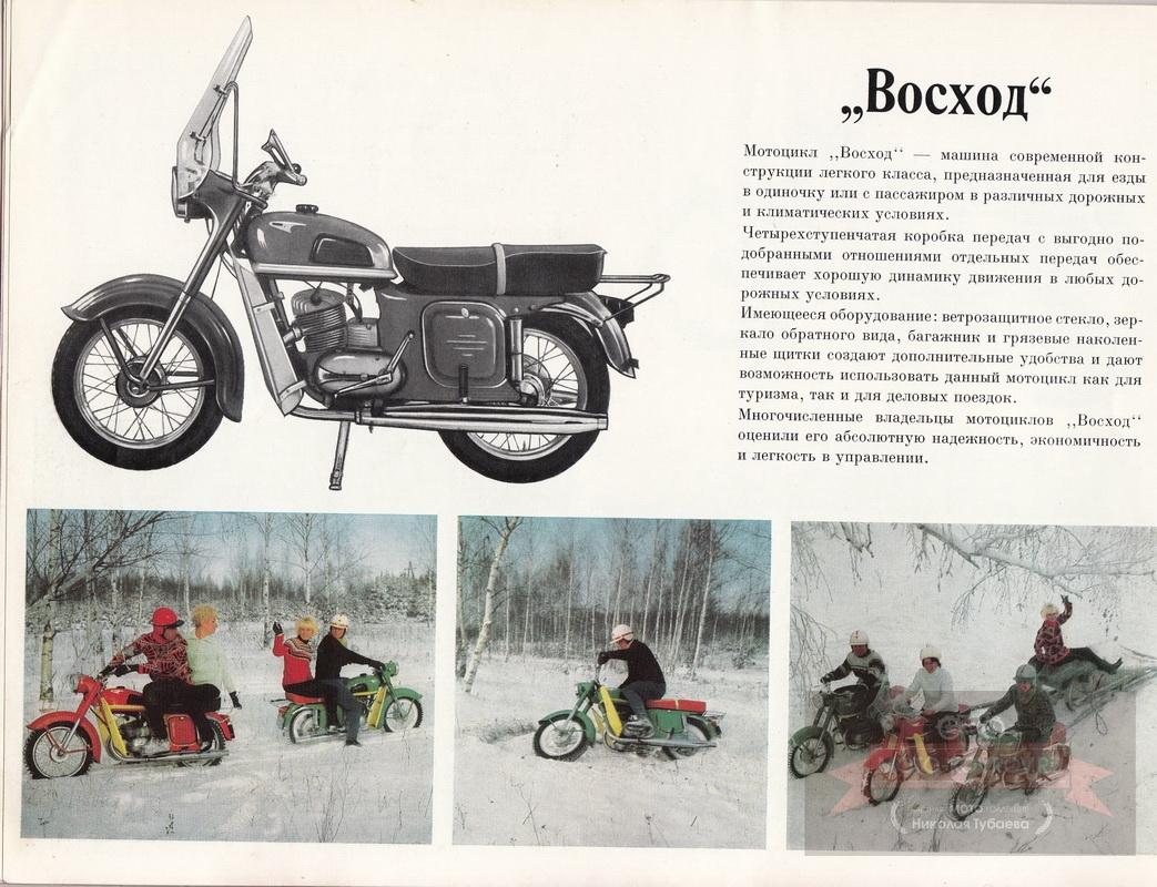 Страница журнала Автоэкспорт
