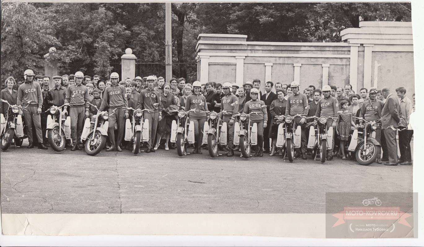 Участники моторалли СССР-Италия 1968г.