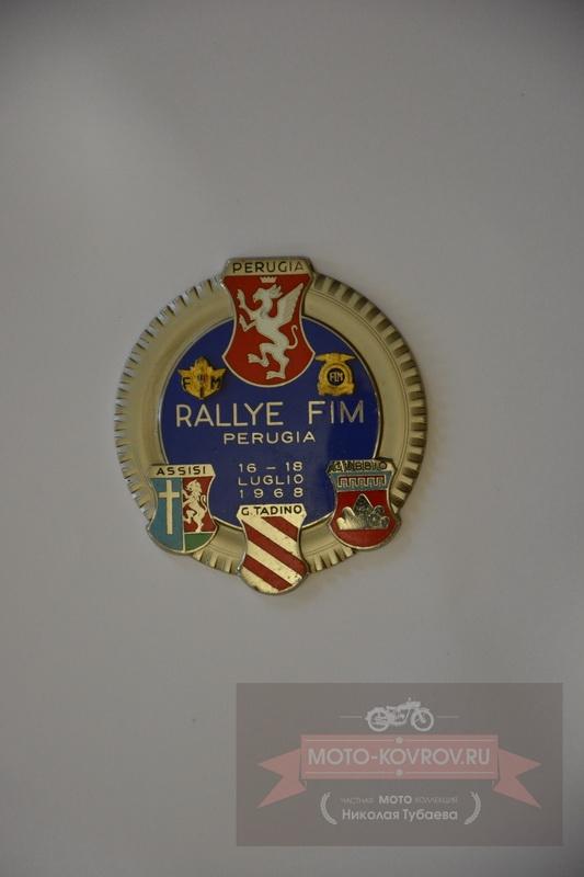 Медаль участника ралли 1968г.