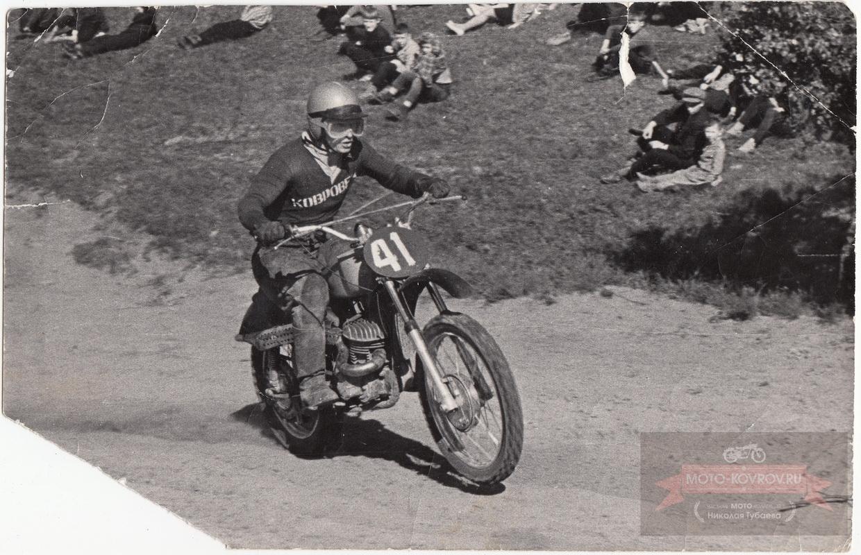 Варабин Ю. Н. 60-е г.