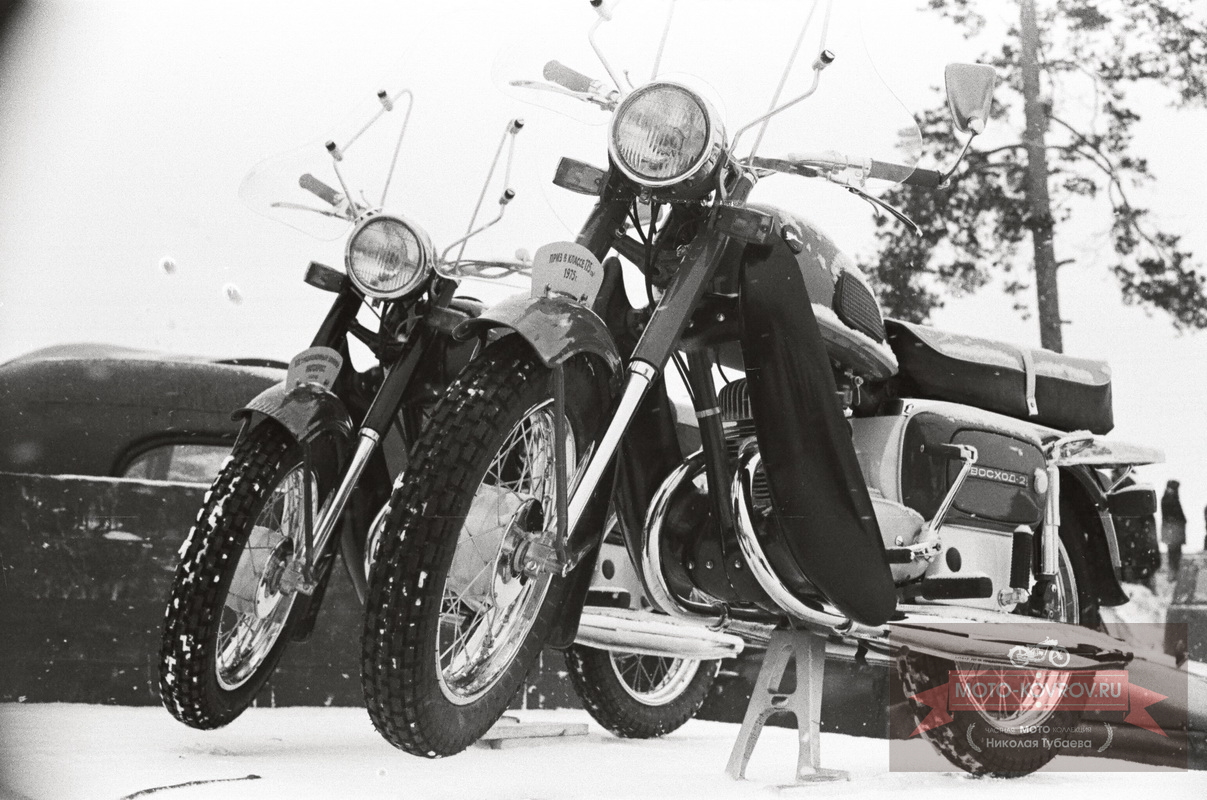 Призовые мотоциклы 1975 год