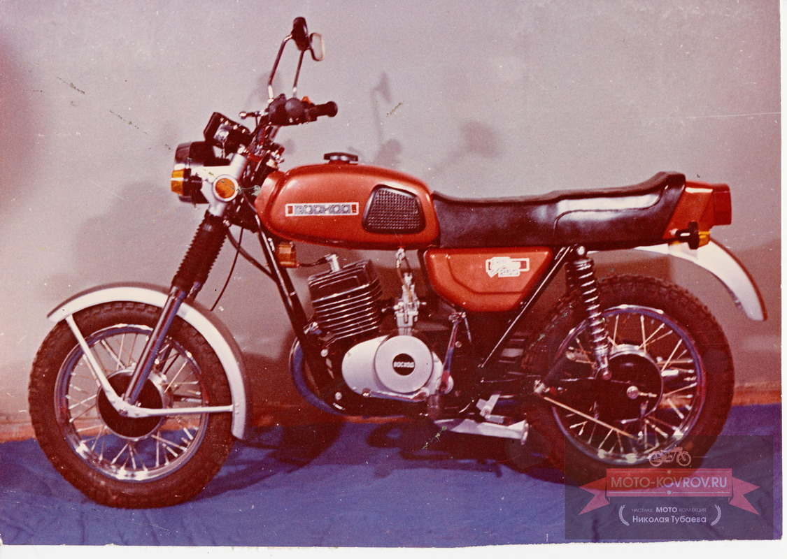 Действующая модель Восход-250 авторы Бычков Е.В. ЕвстигнеевВ. Смирнов П. 1978г.