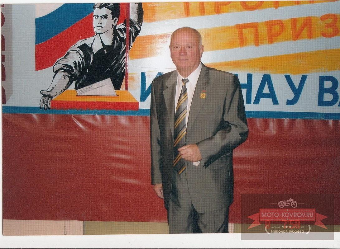 Евгений Васильевич Бычков
