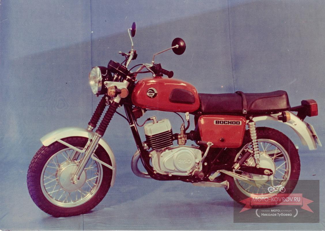Восход-250 действующая модель рекомендованная к массовому производству 1980г. Автор Бычков Е.В.
