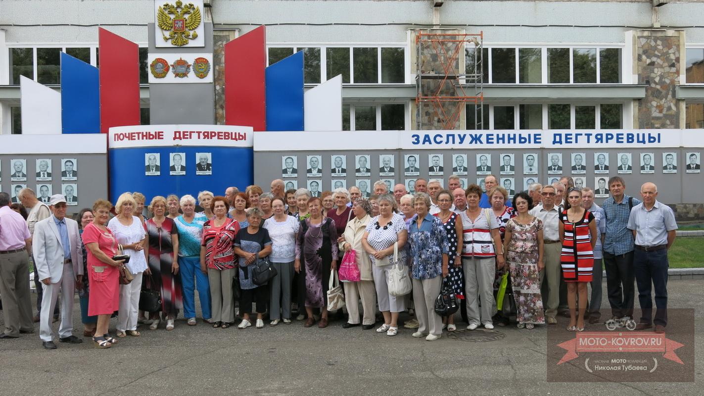 Работники СКБ на праздновании 100-летнего юбилея