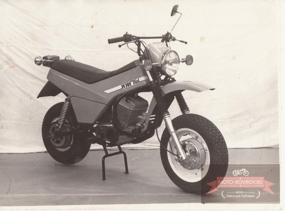 ПО ИЖМАШ ИЖ-350 конкурсный образец 1985г