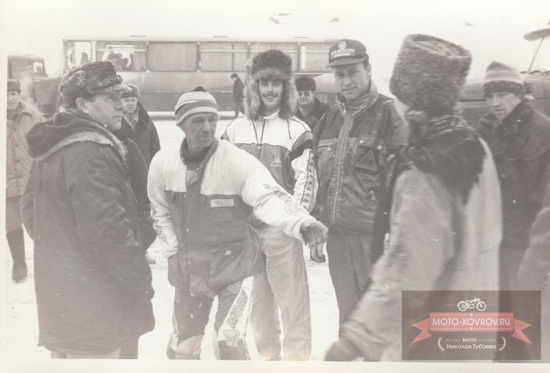 Бриков Виктор судья, Волков Виктор,Марина племянница Виктора, в кепке Магницкий Александр