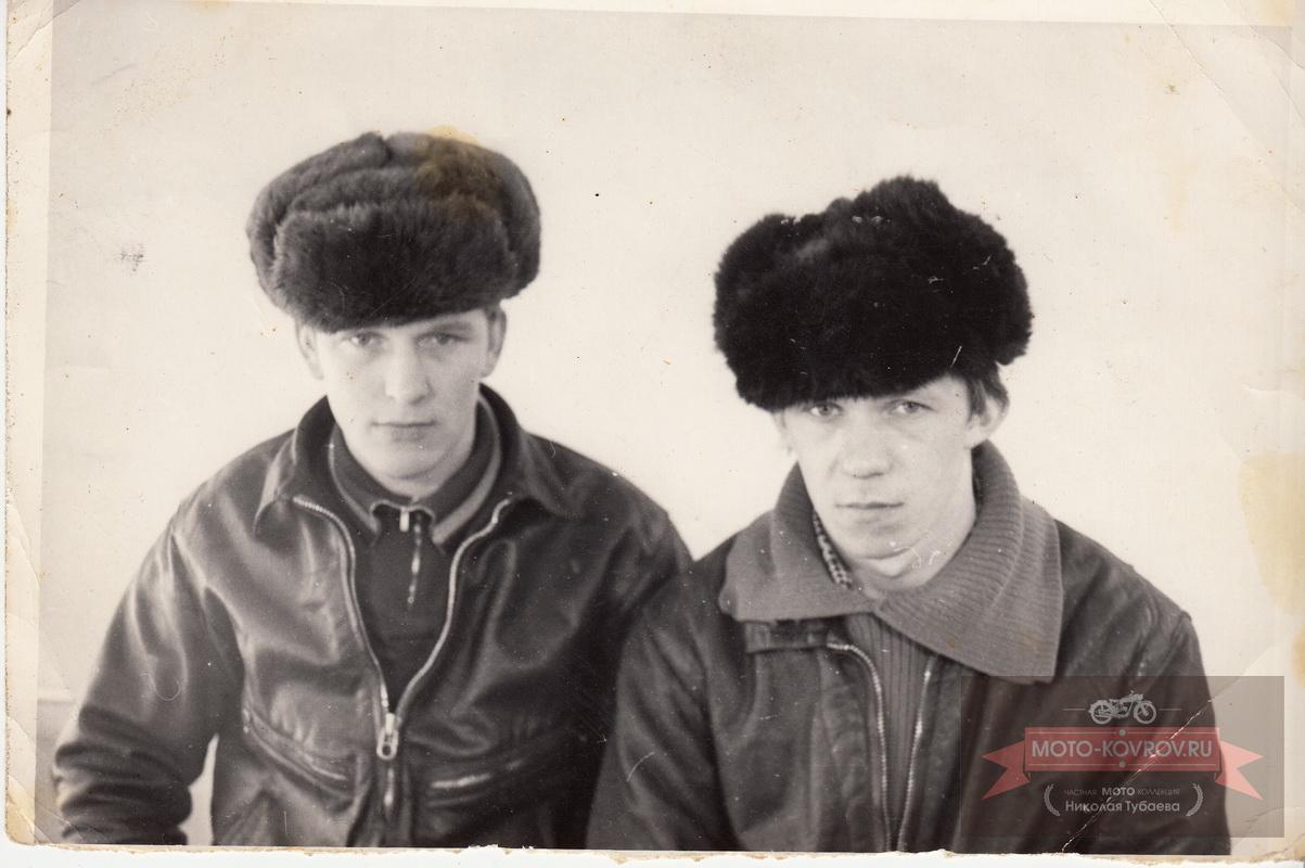 Кралинин Владимир, Волков Виктор 1970г.