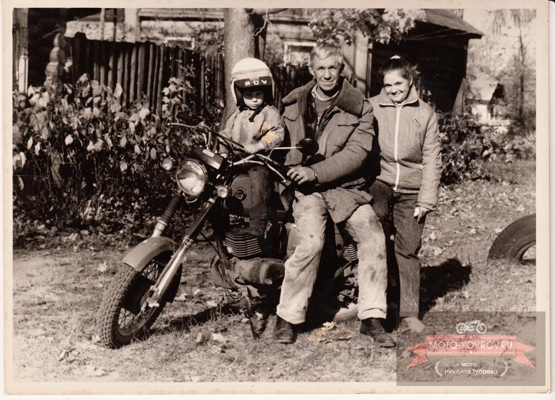 Внук Лев, Виктор и Лида Волковы