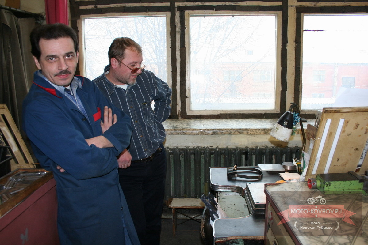 Гравера Сергей Постнов и Юрий Слюзин