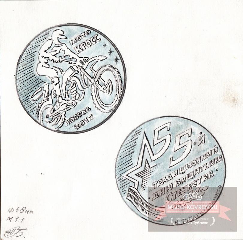 Рисунок будущей медали