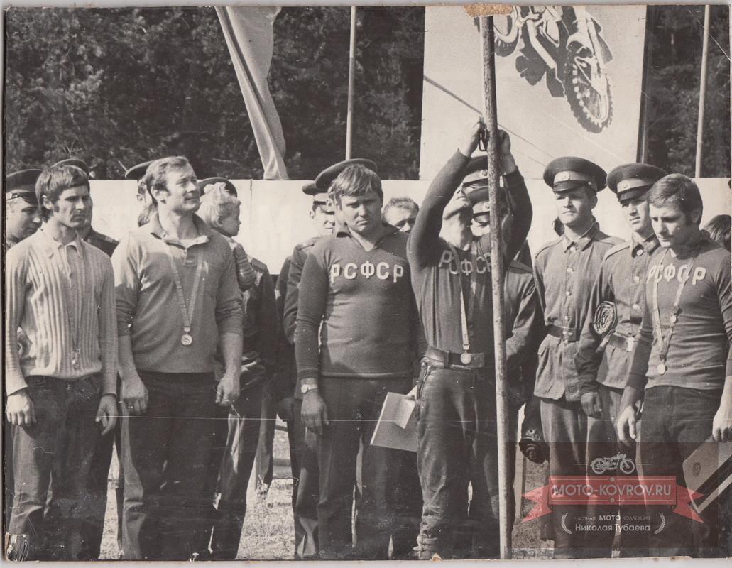 Кавинов, Арбеков, неизв. Петров, Грайф Александр.