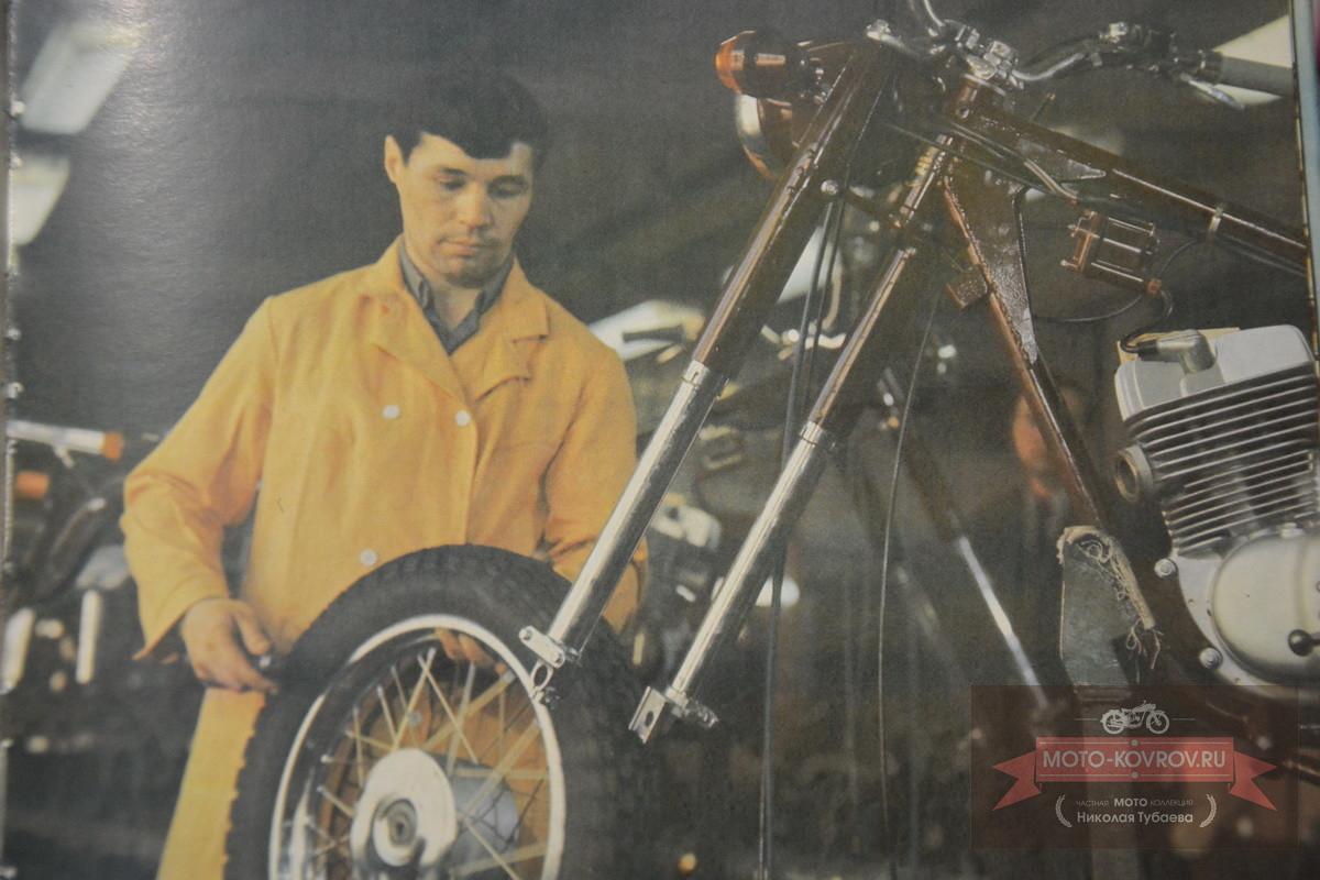 Экспортный участок сборки мотоцикла Восход-2А