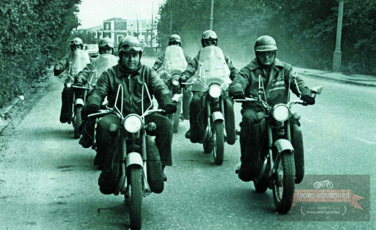 Мотопробег 1977 г. Казань