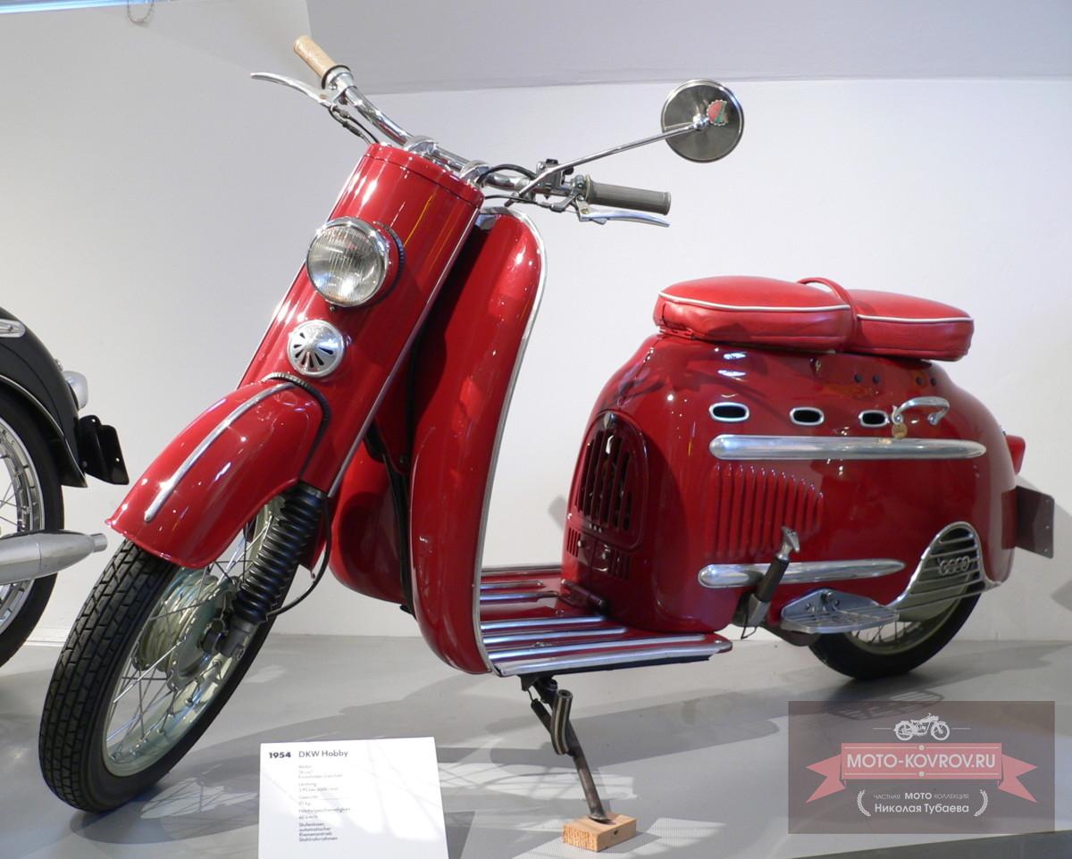 DKW Hobby 1954 год