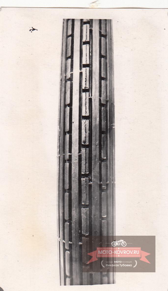 Рисунок протектора переднего колеса