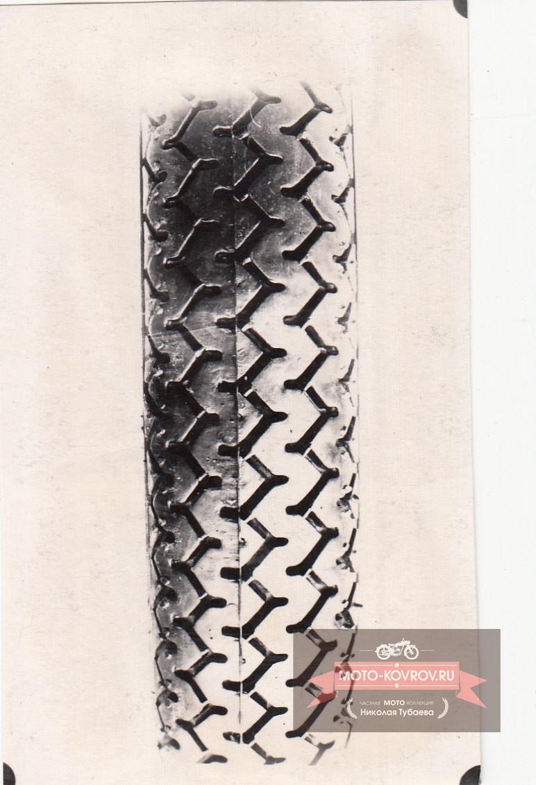 Рисунок протектора заднего колеса