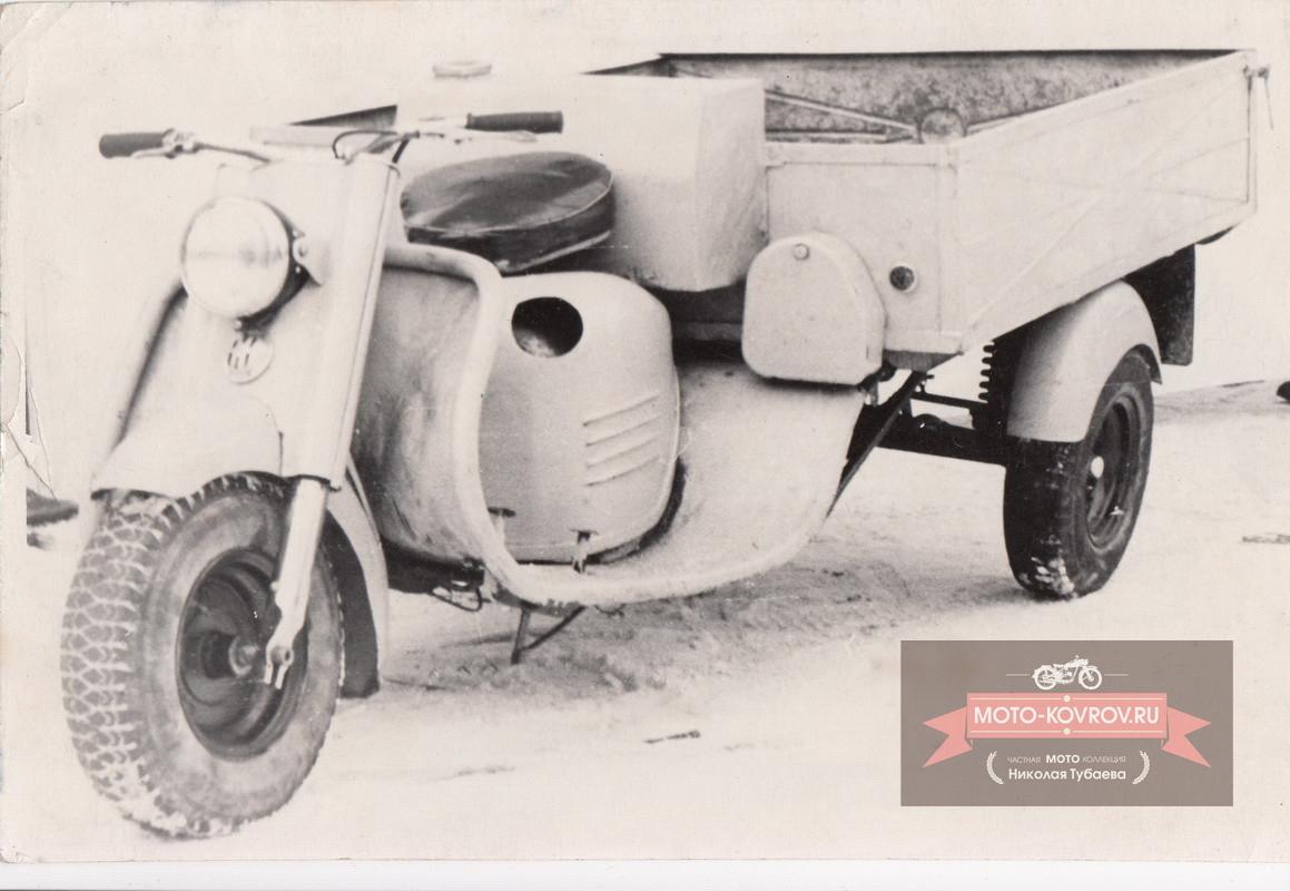 Мотоцикл 3-х колёсный грузовой опытный образец