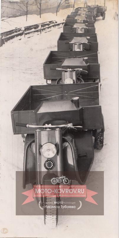 Партия мотоциклов 3-х колёсных грузовых