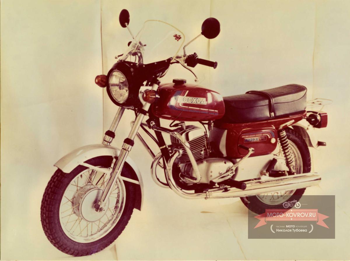 2. Дорожный мотоцикл Восход-3М Люкс